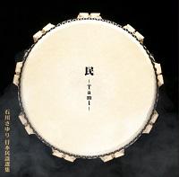 民Tami - 作品集.jpg