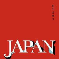 JAPAN作品集用.jpg