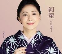 河童ジャケ作品集200.jpg