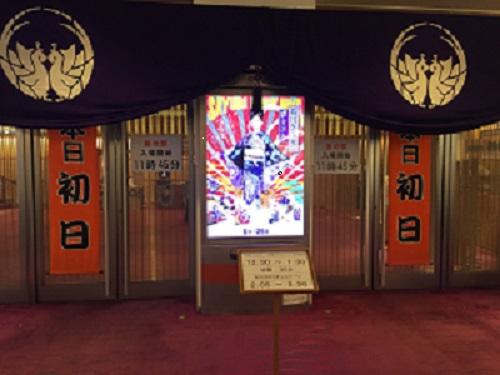 新歌舞伎①500P.jpg