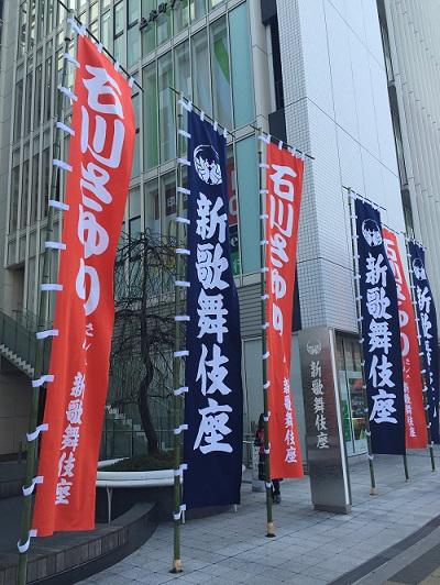 新歌舞伎②400P.jpg