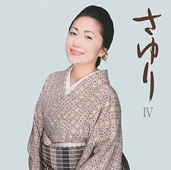 sayuri4.jpg